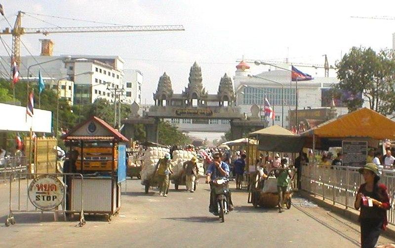 Poi Pet border crossing. Welcome to Cambodia!