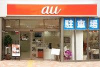 au (mobile phone company) - Wikipedia