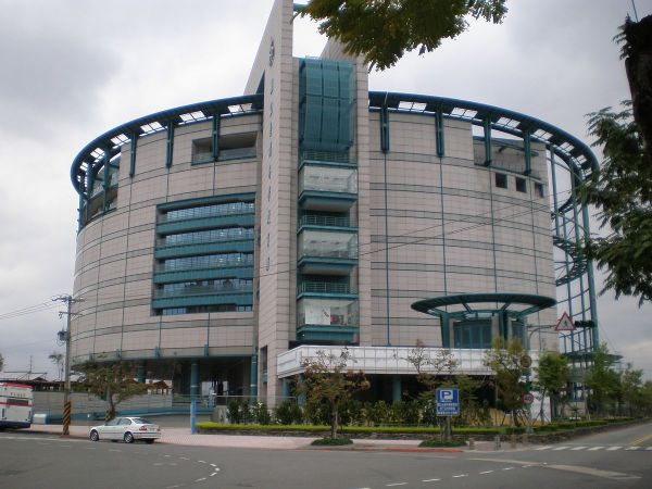 National Taiwan Science Education Center - Wikipedia