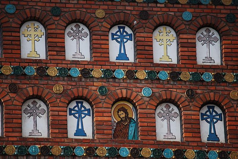 File:RO B Cuţitul de Argint Church details 3.jpg