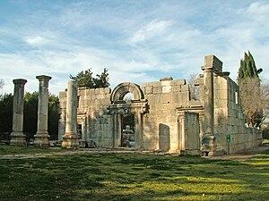 Ruins of the ancient synagogue in Kibbutz Bar'...