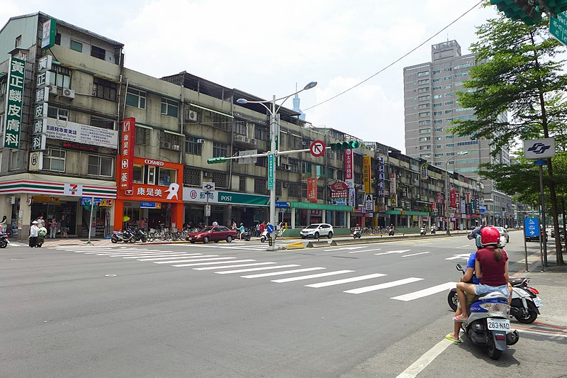 File:忠孝東路五段 201507.jpg - 維基百科,自由的百科全書