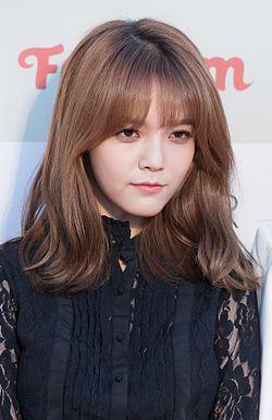 Shin Ji Min Wikipedia