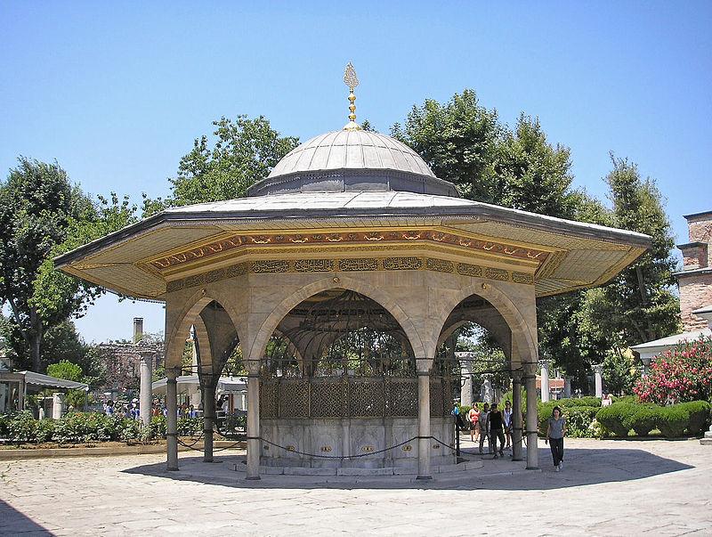 File:Fountain Hagia Sophia 2007 002.jpg