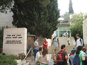 Hebrew Union College in Jerusalem