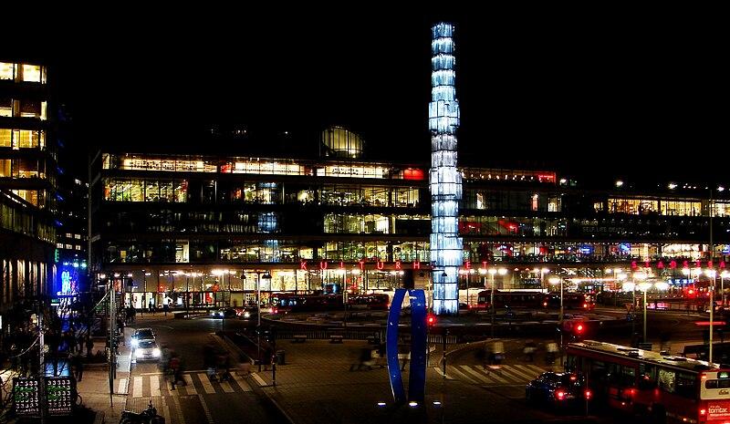 File:Kulturhuset, Stockholm.JPG