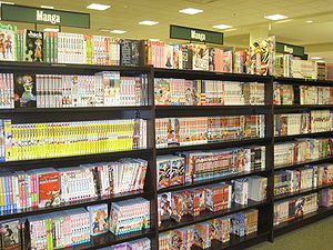 The manga section at Barnes & Noble at The Sho...