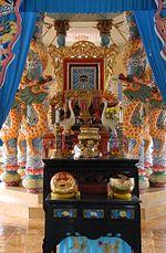 Vietnamese Folk Religion Wikipedia