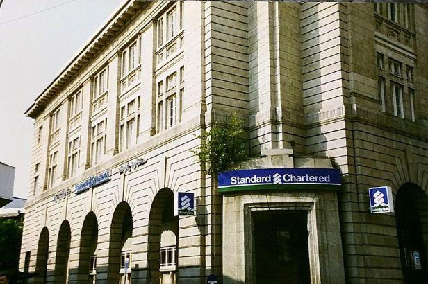 File:Standard Chartered Bank, George Town.jpg