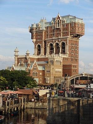 La Tour De La Terreur : terreur, Tower, Terror, Wikiwand