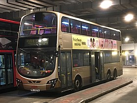 過海隧道巴士914線 - 維基百科,自由的百科全書