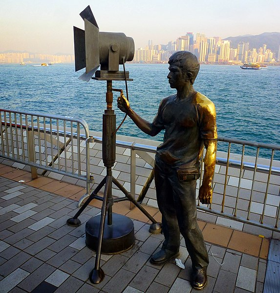 File:Avenue of Stars. Hong Kong - panoramio (5).jpg - Wikimedia Commons