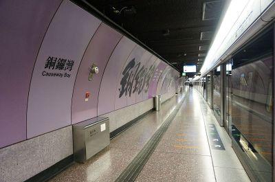 Island line (MTR) - Wikipedia