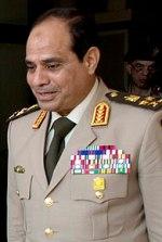 Gen. Abdel Fattah Saeed Al-Sisi
