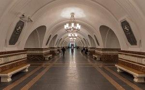 Frunzenskaya (Moscow Metro)  Wikipedia