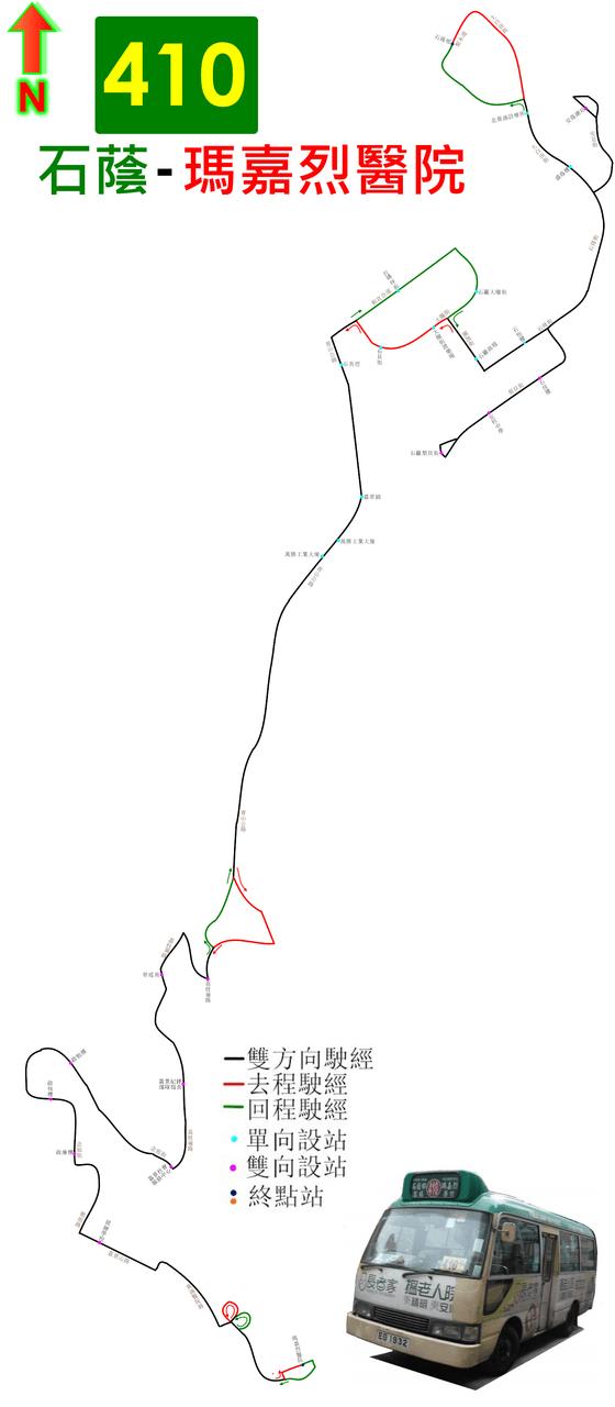 新界區專線小巴410線 - Wikiwand
