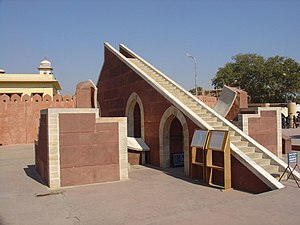 Small Sundail for Wintertime Jantar Mantar 1728