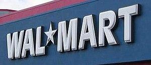 Walmart exteriorcropped