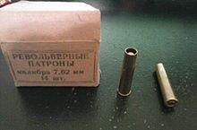 7 62 38mmr wikipedia