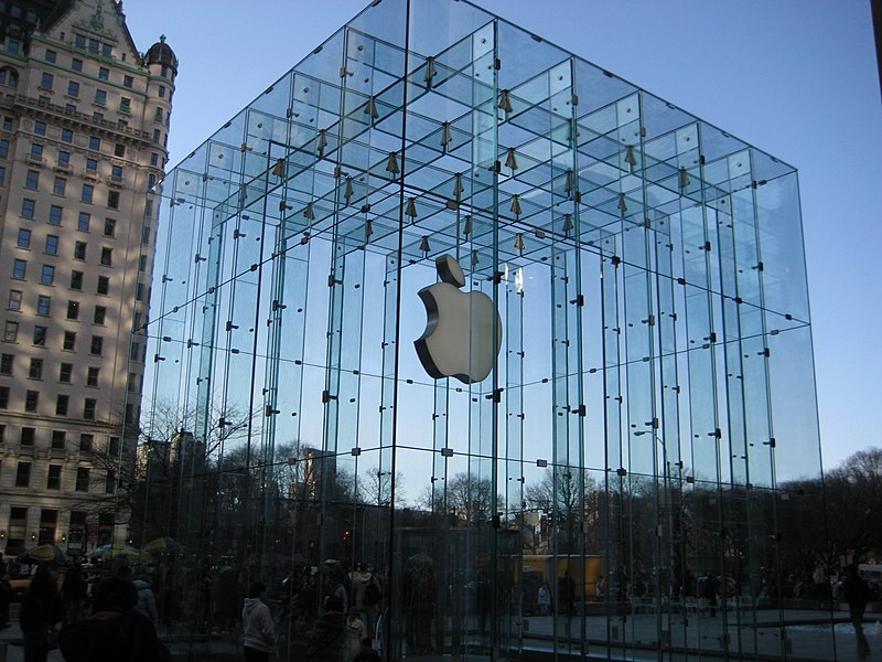File:Apple Store.JPG
