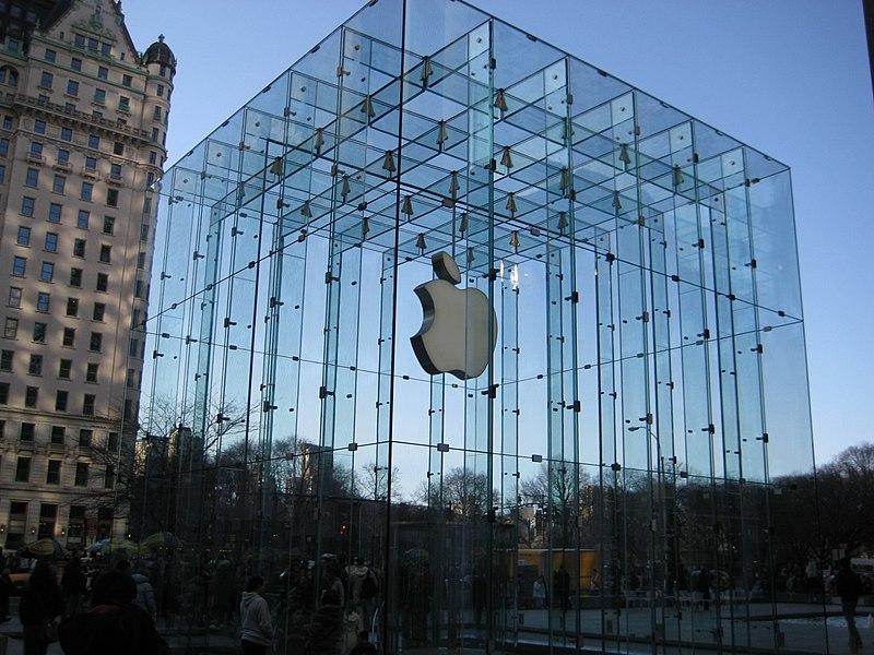 File:Apple Store.JPG