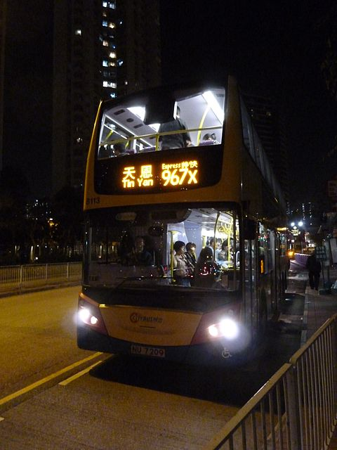 過海隧道巴士967線 - Wikiwand