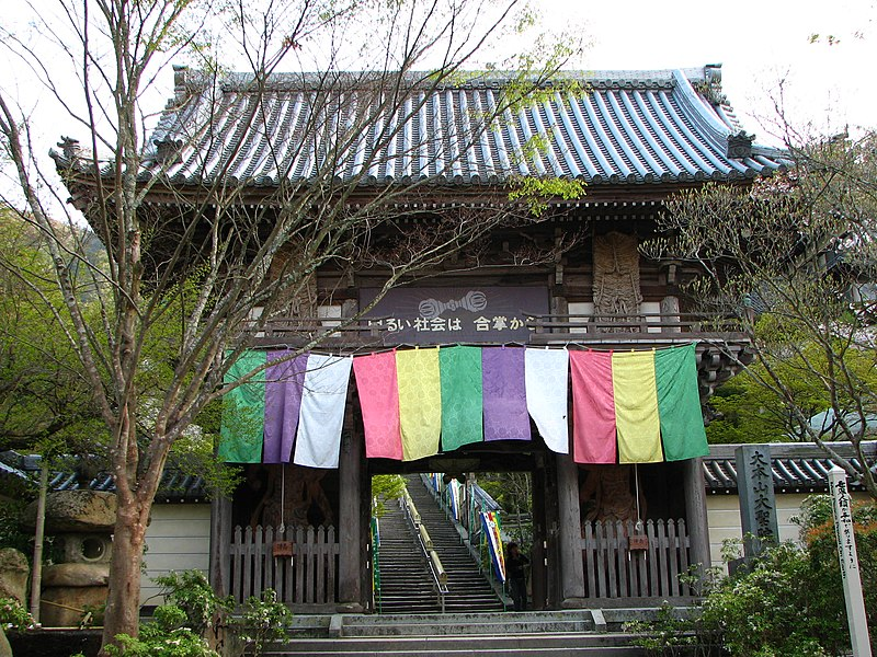 File:Daisho-in temple-02.jpg