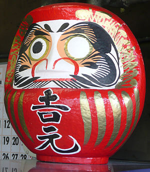 English: Traditional Japanese Daruma Doll, Kyo...