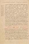 Der Anfang des Protreptikos des Philosophen Iamblichos in der ältesten und wichtigsten Handschrift: Florenz, Biblioteca Medicea Laurenziana, Plut. 86.3, fol. 46v (14. Jahrhundert)