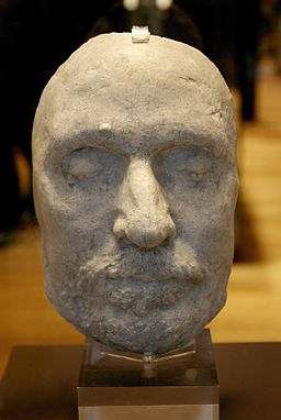 Oliver Cromwell death mask- Ashmolean Museum