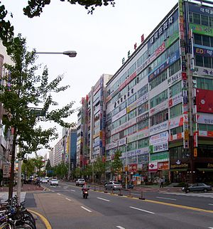 "English: ""Hagwon Row"" in Dunsan-dong..."