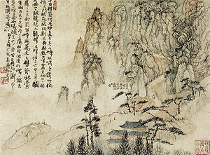 A Qing-era Chinese ink painting depicting Huan...