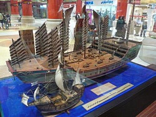 Barcos del Tesoro vs. Santa María