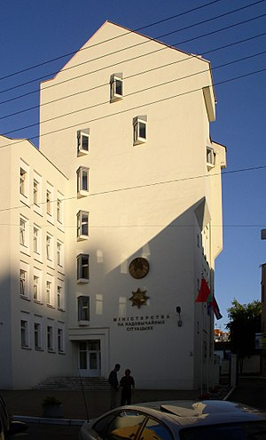 Ministry of emergency situations. Minsk, Belarus.
