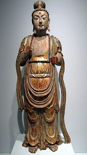 Bodhisattva Avalokiteshvara 2