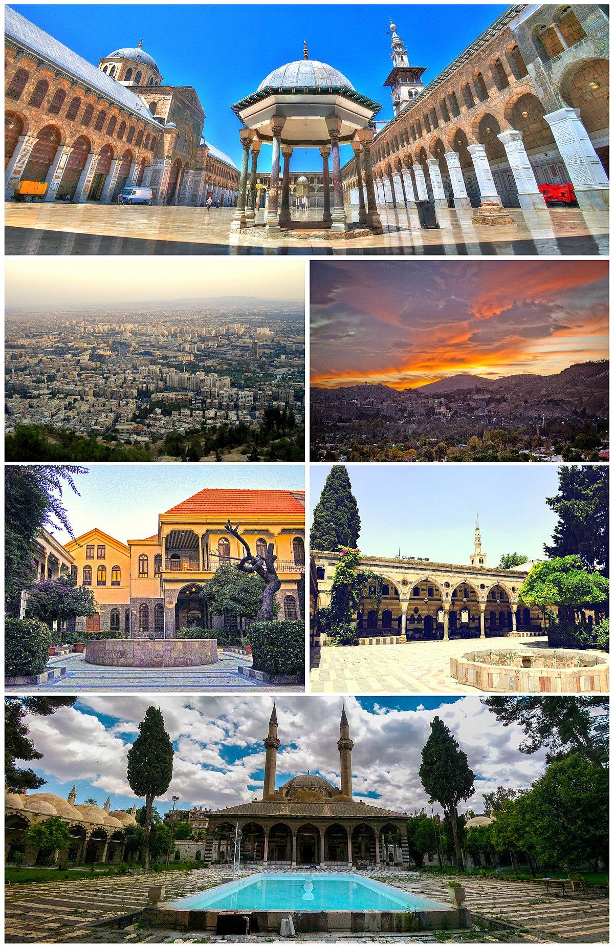 دمشق ويكيبيديا
