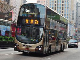 九龍巴士2A線 - 維基百科,自由的百科全書