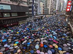 「煞停警黑亂港 落實五大訴求」集會 - 維基百科,自由的百科全書