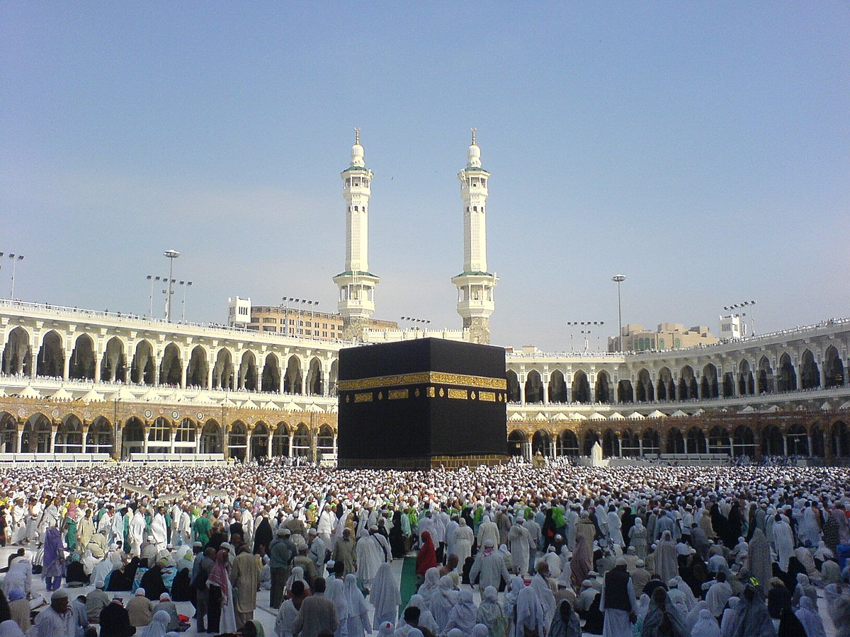 Moschea  Wikipedia