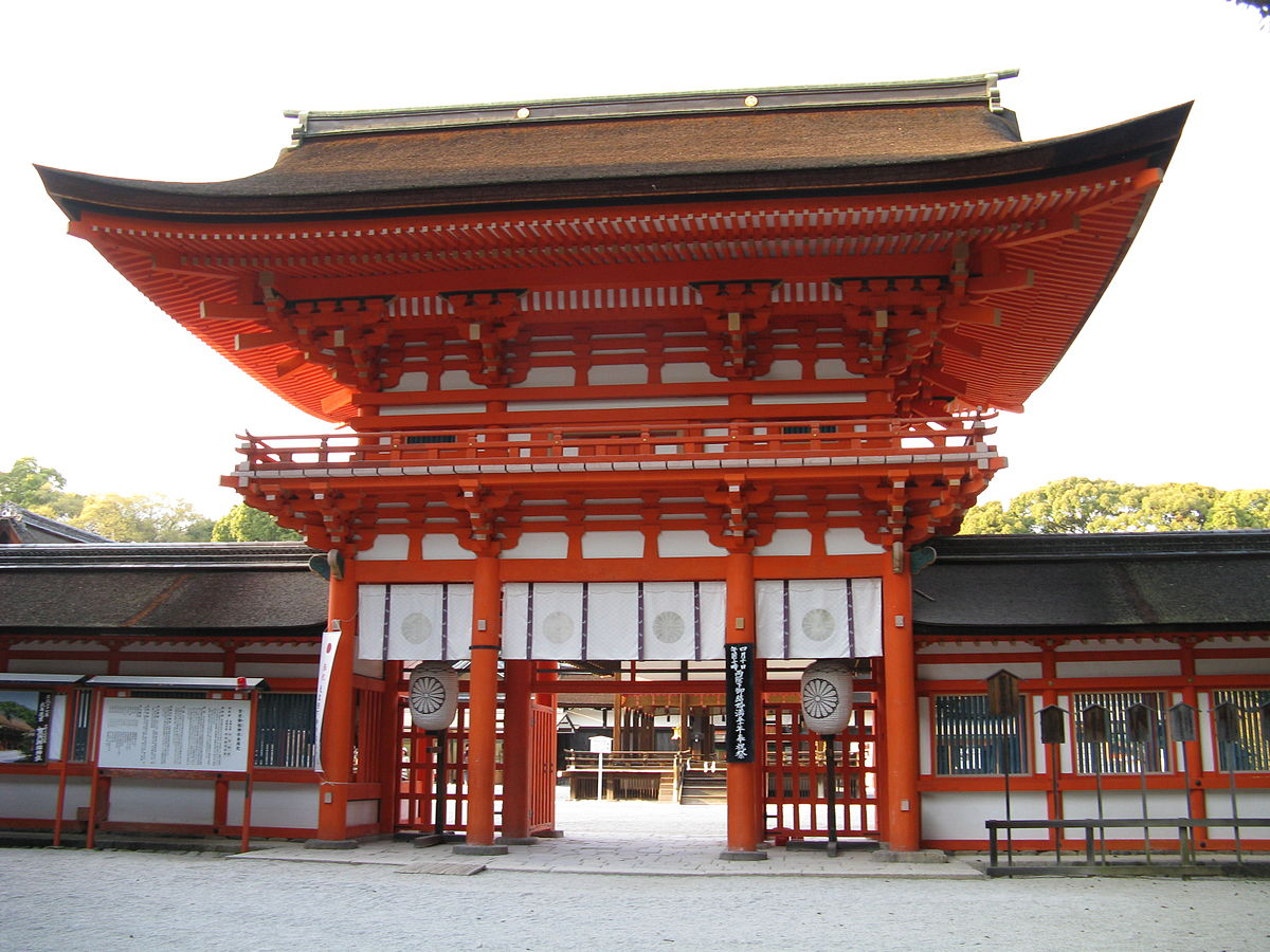 賀茂御祖神社 - Wikipedia