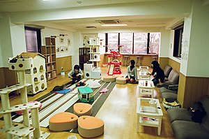 English: Nekokaigi, a small cat cafe in Kyoto.