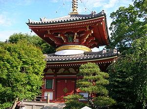 onsenzan-anrakuji-tahouto