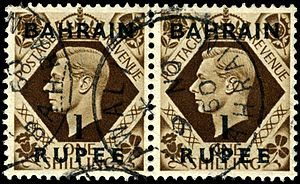 A pair of used British George VI stamps overpr...
