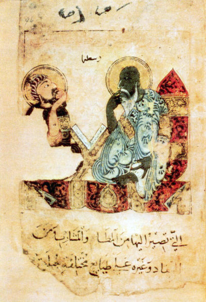 File:Arabic aristotle.jpg