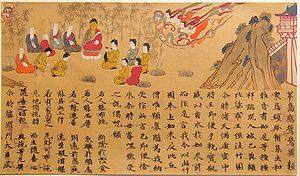 An illustrated sutra from the Nara period, 8th...