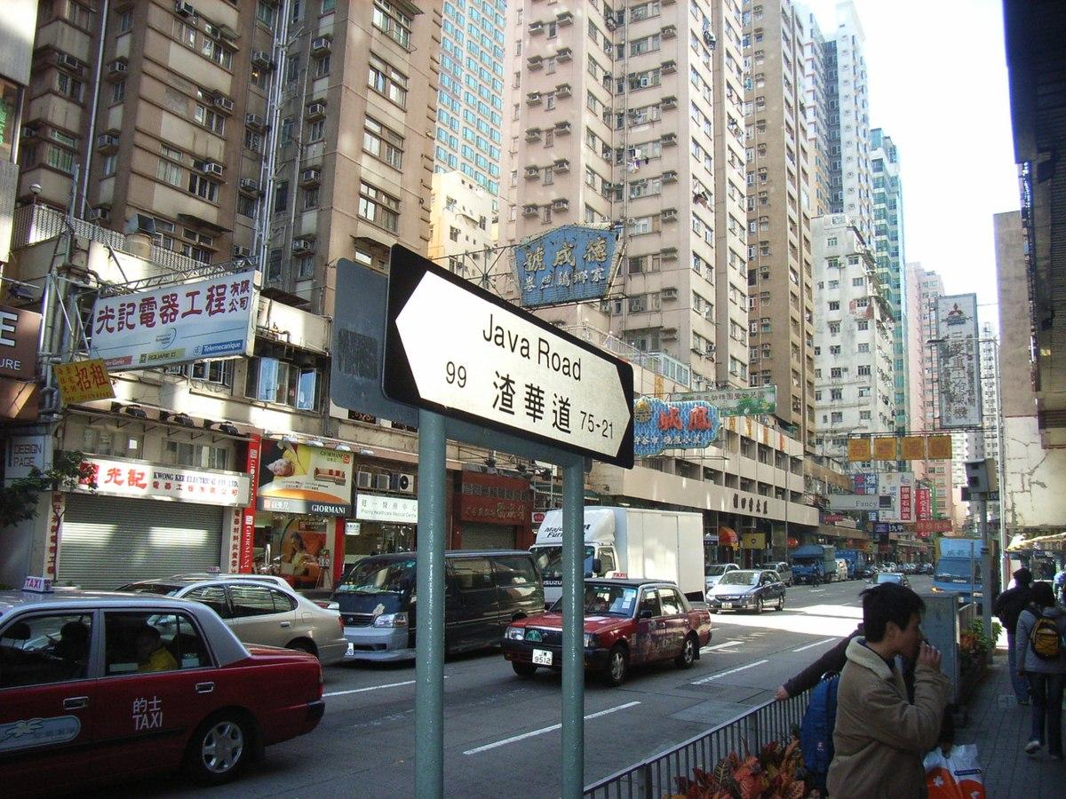 Electrical Wiring In Hong Kong Wikipedia The Free Encyclopedia