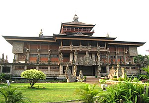 English: The Main Building of Museum Indonesia...