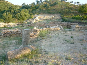 English: Tauresium, an ancient town and the bi...