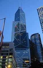 Torre del Banco de China
