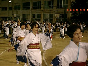 Bon Odori Dancers